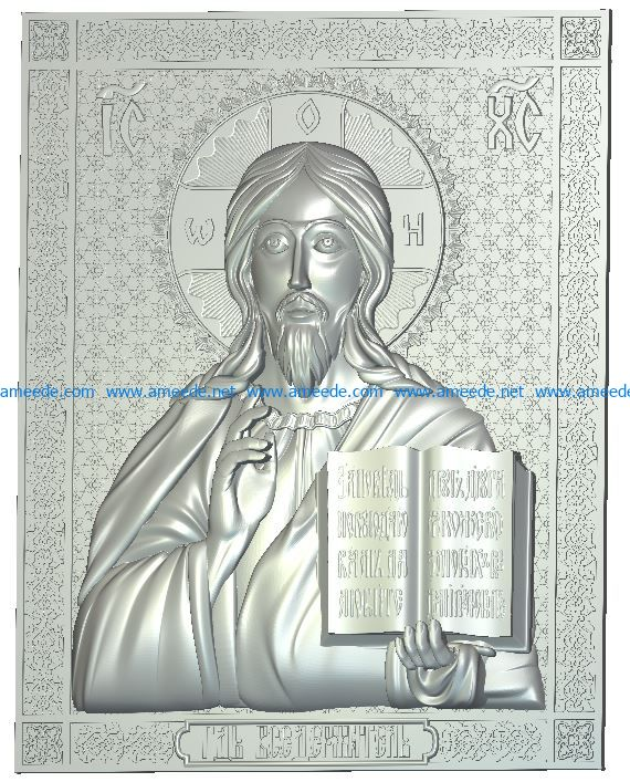 Icon Lord Almighty file RLF for Artcam 9 and Aspire free vector art 3d model download for CNC