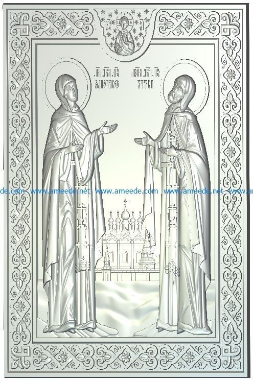 Icon Saints Peter and Fevronia file RLF for Artcam 9 and Aspire free vector art 3d model download for CNC wood carving