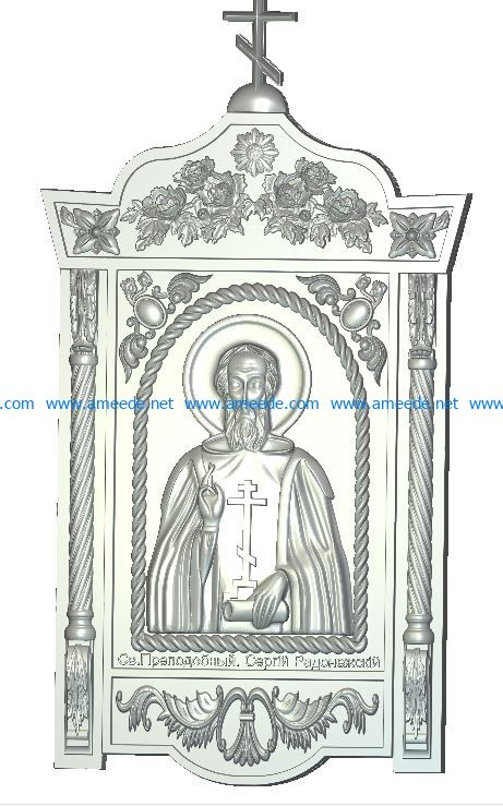 Icon of Sergius of Radonezh wood carving file RLF for Artcam 9 and Aspire free vector art 3d model download for CNC