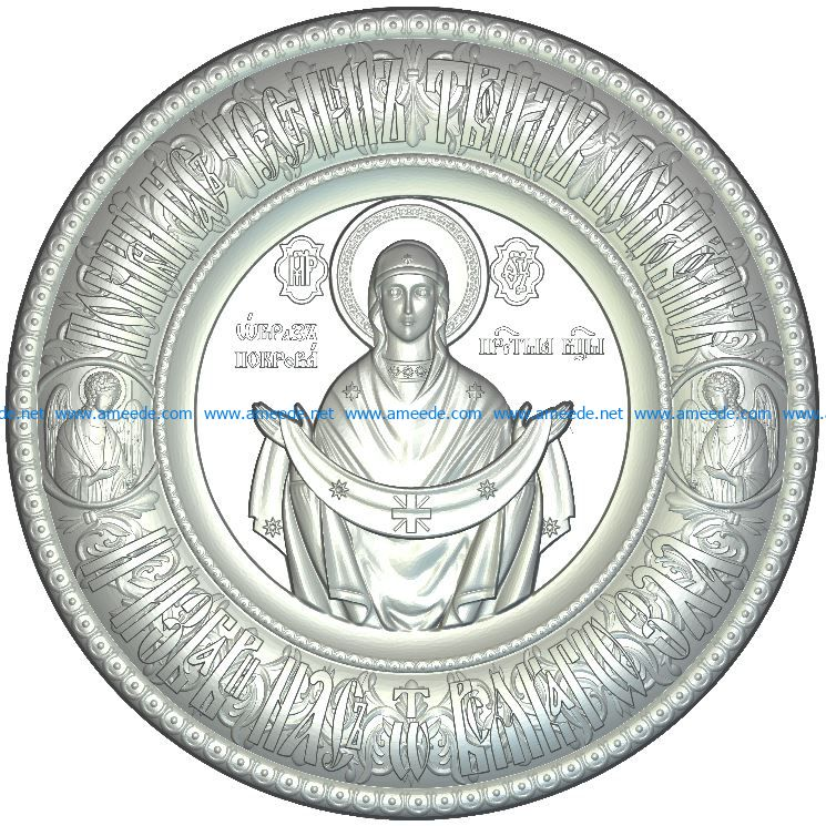 Icon of the Protection of the Mother of God wood carving file RLF for Artcam 9 and Aspire free vector art 3d model download for CNC