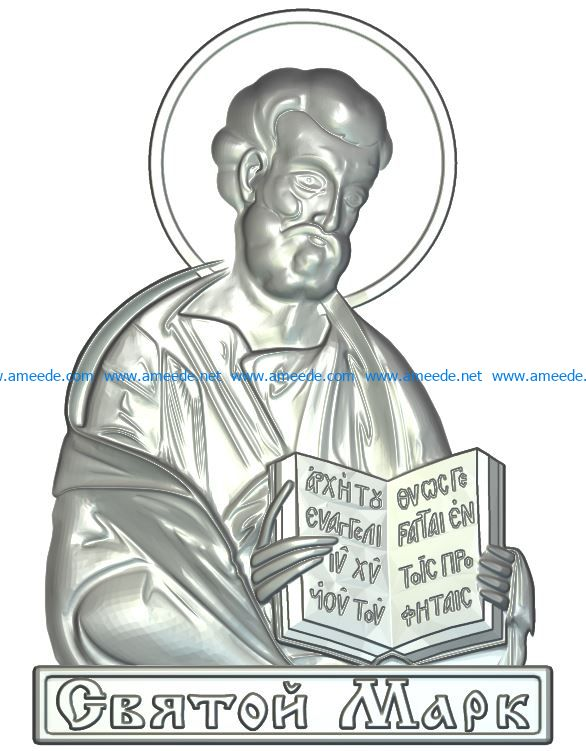 No salary icon St. Mark wood carving file RLF for Artcam 9 and Aspire free vector art 3d model download for CNC