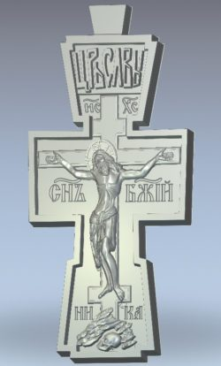 Cross with god image wood carving file stl for Artcam and Aspire jdpaint free vector art 3d model download for CNC