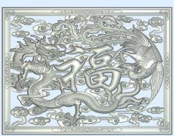 Dragon lettering happy picture phoenix wood carving file stl for Artcam and Aspire jdpaint free vector art 3d model download for CNC