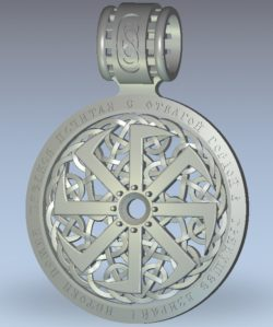 Pinwheel symbol wood carving file stl for Artcam and Aspire jdpaint free vector art 3d model download for CNC