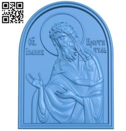 Religious picture A002833 wood carving file stl for Artcam and Aspire jdpaint free vector art 3d model download for CNC