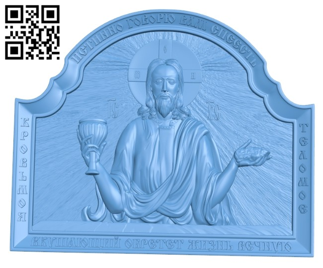 Icon Lord Almighty A005694 download free stl files 3d model for CNC wood carving