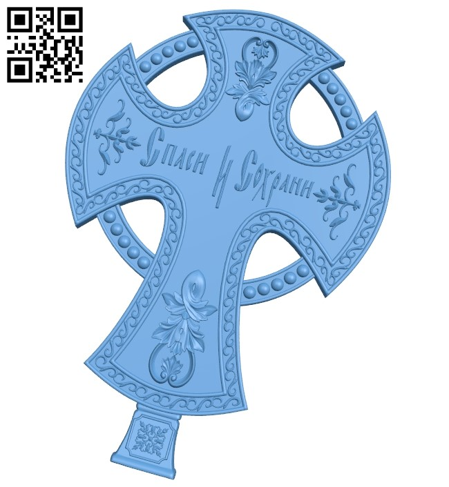 Cross symbol pattern A006125 download free stl files 3d model for CNC wood carving