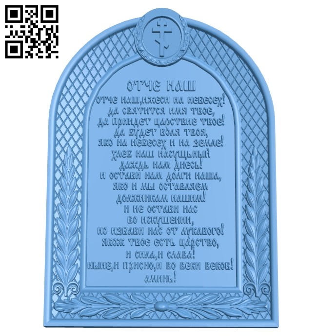 Panel Religion A006530 download free stl files 3d model for CNC wood carving